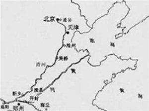 大运河,花石纲与灵璧石:汴渠皖北段湮塞之谜