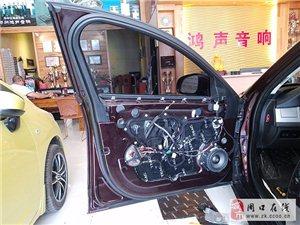 【河南�州���】捷豹XF汽�音�改�b摩雷��特�603 三分�l