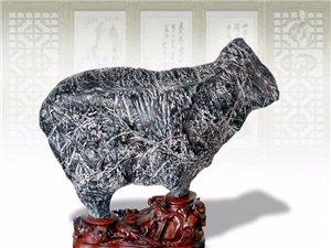 羊形灵璧石命名参考词