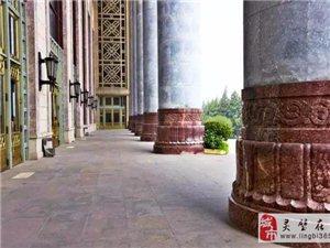 红如朝霞的灵璧石与人民大会堂结缘