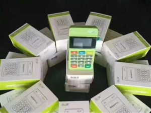 自由创业平台,手机刷卡器免费送,别人刷卡你赚钱。