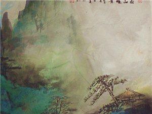 刘安健新彩山水