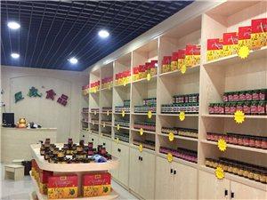 四叔食品龙州特产柠檬辣椒