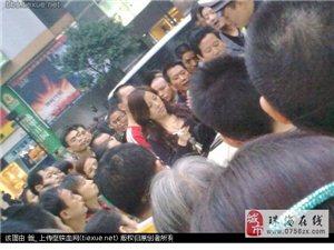 (组图)重庆街头美女记者对警察发飙 场面震撼(转载)
