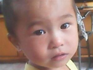 一份来自孩子父亲的全国通缉令轰动大江南北