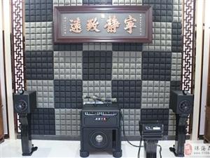 中山亿丰行汽车音响改装.室内聆听静音乐.家庭组装汽车音响