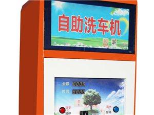 自动售水机如何投币取水打水听语音