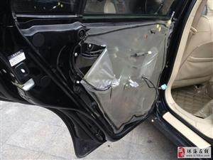 珠海亿丰行汽车音响改装.简单填补.比亚迪G6汽车音响改装