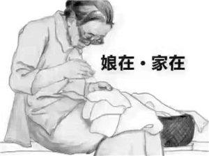美佳润祝母亲节快乐!