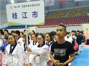 宜昌五运在澳门太阳城娱乐  澳门太阳城娱乐队员显风采(一)