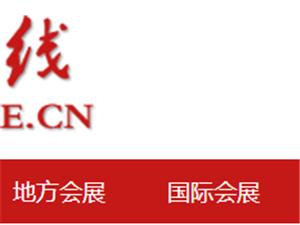宿迁展览在线与北京网展达成合作共同开发3DVR全景技术