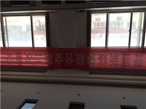 �M�h新媒�w�合��第二次大��召�_!2017.5.15