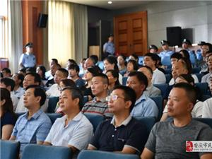 安庆市五千年文博园非法吸收公众存款案二审宣判