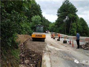 三穗�h310省道塘洞坳路段�l生路基垮塌,公路管理部�T迅速排�U保�惩�!