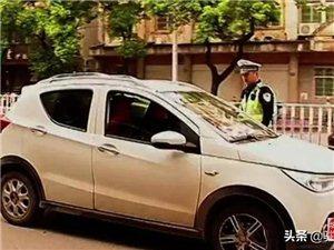 紧急提醒!无证无牌新能源汽车上路:罚款+拘留