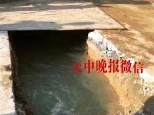 停水!早上5�c,�L光路主供水管道又被挖�唷�…