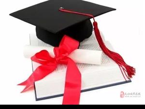 重磅!2019版中国大学录取分数排行榜出炉