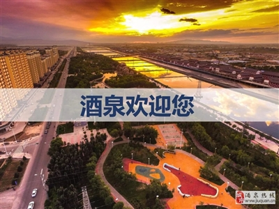 这里是明仕平台官网,欢迎来明仕平台官网投资兴业!