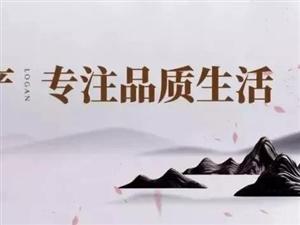 嘉善龙光·玖誉湾园林示范区盛启,揭幕环沪生活圈墅境人居!