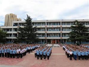 合阳县城关中学举行2019届毕业生毕业典礼