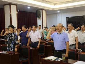 """潢川县政协举办""""不忘初心牢记使命"""" 道德讲堂活动"""