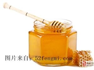 蜂蜜�Y晶到底是怎么一回事?