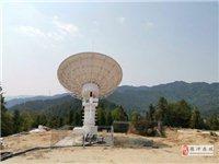 喜讯|风云四号卫星第五测距站副站在腾冲建成