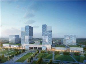 新密市委市政府主导园区  西交大国家技术转移中心运营管理