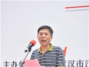 江夏区2019年职工运动会胜利闭幕