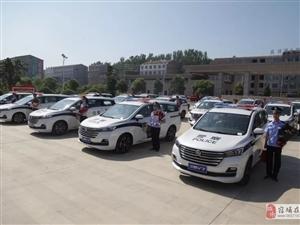 科技、安全保驾护航|汉腾V7成警务用车新标杆