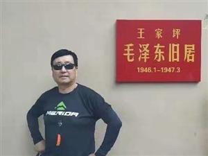 �t色游:20190702�u城美利�_�⒗习逶谘影裁�主席故居留影!