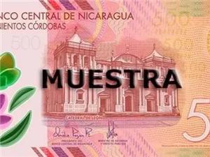 尼加拉瓜新版塑料钞即将发行