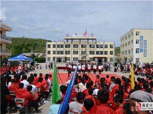 马鹿镇中学师生齐唱《我和我的祖国》歌颂共产党点赞新时代