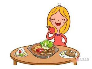 孕期饮食禁忌多,看这张食谱解解馋