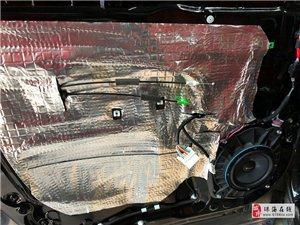 【济南升咖】丰田汉兰达升级GLADEN ALPHA 系列套装喇叭