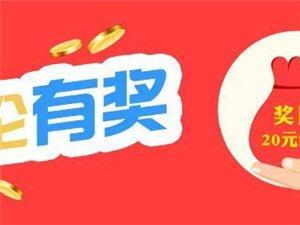 【福利】�水信息港���7月份��秀�W友&精�A�N名�纬�t!快�眍I��品�t包啦
