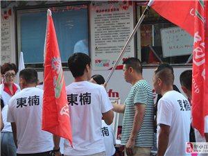热血澎湃!一大群年轻男女聚集在邻水农贸市场旁,只为捐献造血干细胞…