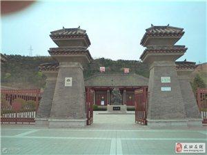 【中华文明】故事|武功故事古八景之六(文/李惠敏  王祥)