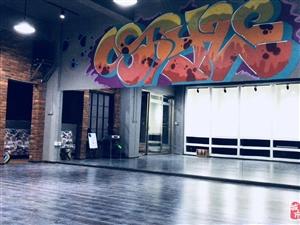 建水KO街舞工作室  红河州专业街舞培训机构明信片