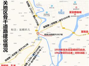 真相?邓关57年未新建一条干道,交通拥堵长达22年未解决