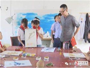 北京冬奥会纪录片摄制团队来我县拍摄