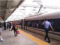 重磅!暑运到来,丰都铁路7月10日执行新运行图,有什么变化呢?