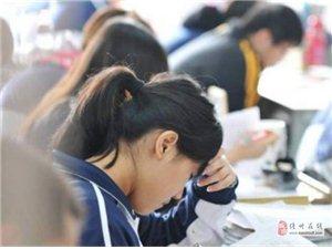 教育部公安部约谈百度360等:规范高考志愿填报搜索