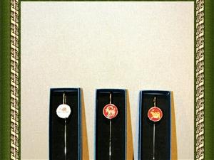 第二届张家川县文创产品大赛作品展示之五