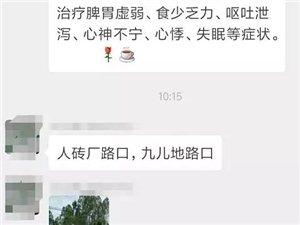 �K!化州江湖一路口�l生��,肇事��v逃逸…