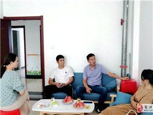 望江县民政领导、太湖县民政领导莅临壹养中心参观指导