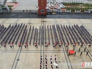 """巴彦县红军小学开展了""""红领巾心向党,立志做好接班人""""主题升国旗仪式"""