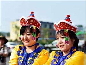 第一届满都拉风情旅游节