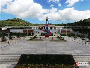 【航拍张家川】张家川火车站站前广场,不一样的风景