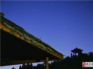 长春观最美的星空